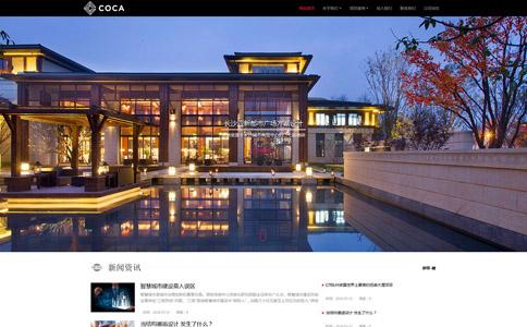 建筑设计事务所网站模板,建筑设计事务所网页模板,响应式模板,网站制作,网站建设