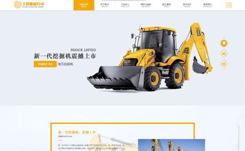 工程机械设备公司响应式网站模板