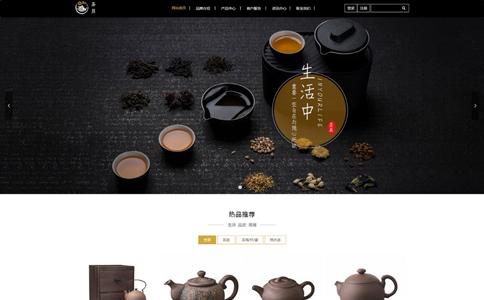 茶具制造公司网站模板,茶具制造公司网页模板,响应式模板,网站制作,网站建设