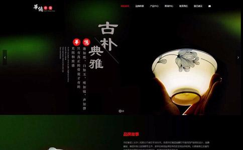 瓷器公司响应式网站模板