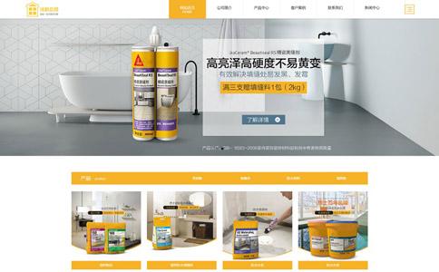 家装涂料公司网站模板,家装涂料公司网页模板,响应式模板,网站制作,网站建设