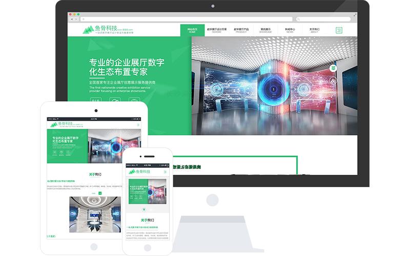 多媒体视觉展厅网站模板,多媒体视觉展厅网页模板,多媒体视觉展厅响应式网站模板