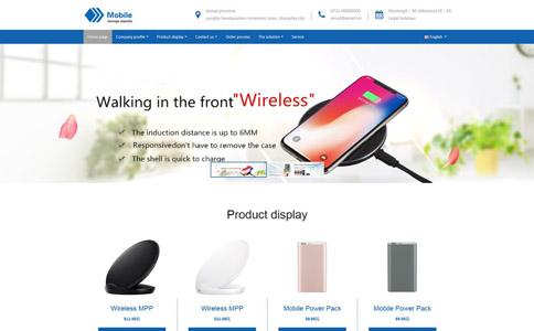 电子科技公司响应式网站模板