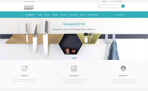 厨房用品外贸公司响应式网站模板