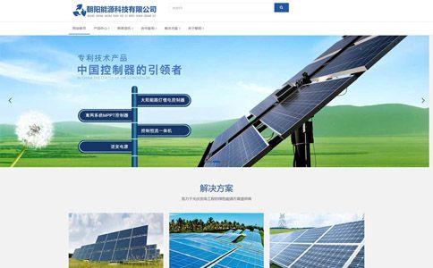 能源科技公司响应式网站模板