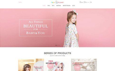 儿童服装外贸公司网站模板-儿童服装外贸公司网页模板|响应式模板|网站制作|网站建站