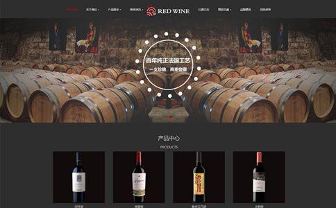 红酒公司响应式网站模板
