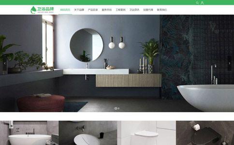 卫浴品牌公司响应式网站模板