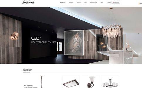 led灯具外贸公司网站模板,led灯具外贸公司网页模板,响应式模板,网站制作,网站建设