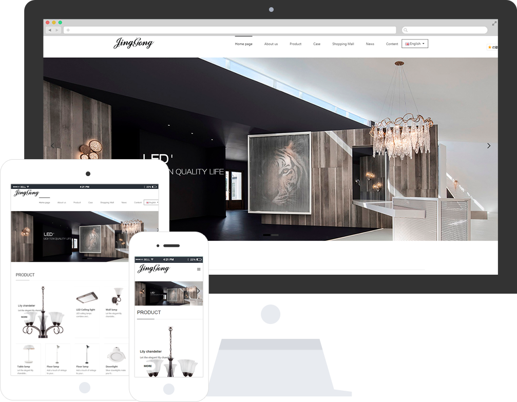 led灯具外贸公司网站模板-led灯具外贸公司网页模板|响应式模板|网站制作|网站建站