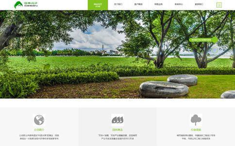 园林设计公司响应式网站模板