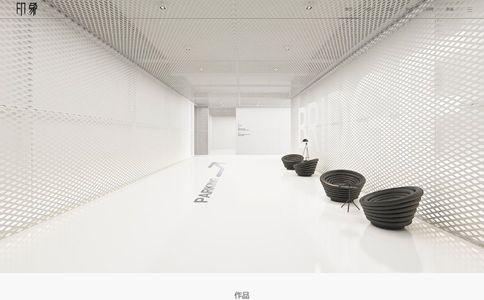 室内设计公司网站模板,室内设计公司网页模板,响应式模板,网站制作,网站建设