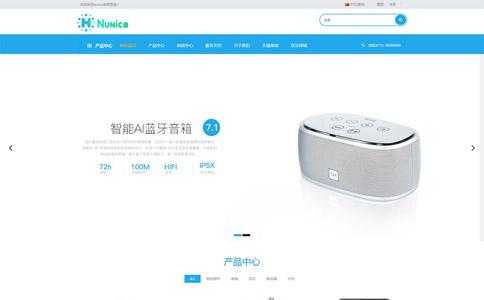 科技产品商城网站模板-科技产品商城网页模板|响应式模板|网站制作|网站建站