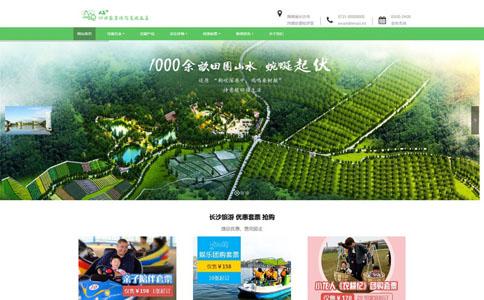 休闲度假农庄网站模板,休闲度假农庄网页模板,响应式模板,网站制作,网站建设