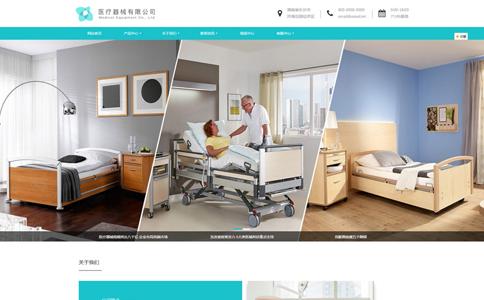 医疗器械公司响应式网站模板