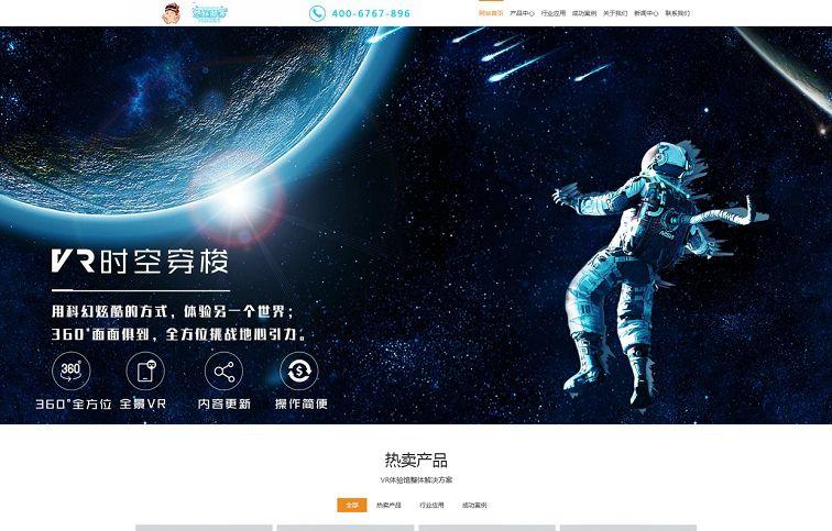 徐州拓普互动智能科技有限公司