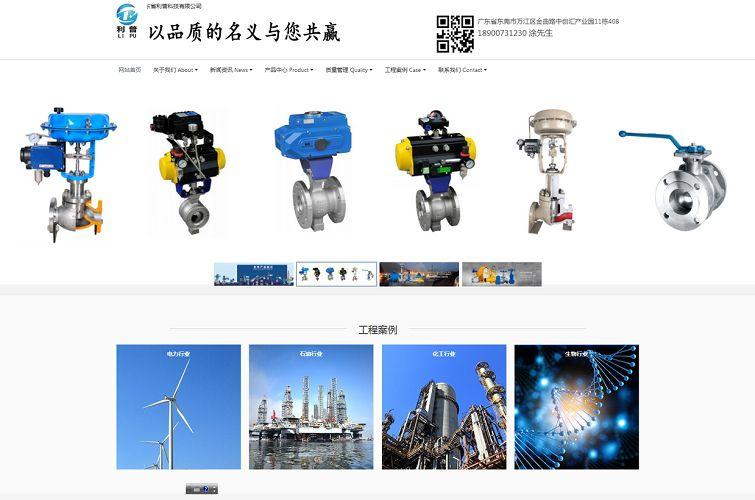 广东省东莞市利普科技有限公司