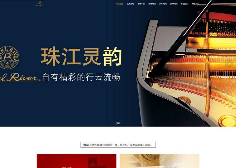 昆明珠江钢琴