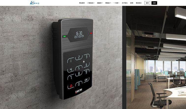 南京新版图信息技术有限公司
