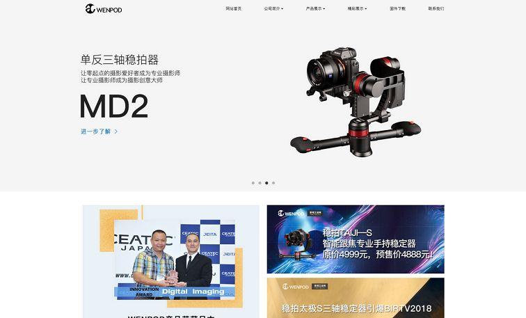 广州佳荷影像科技有限公司