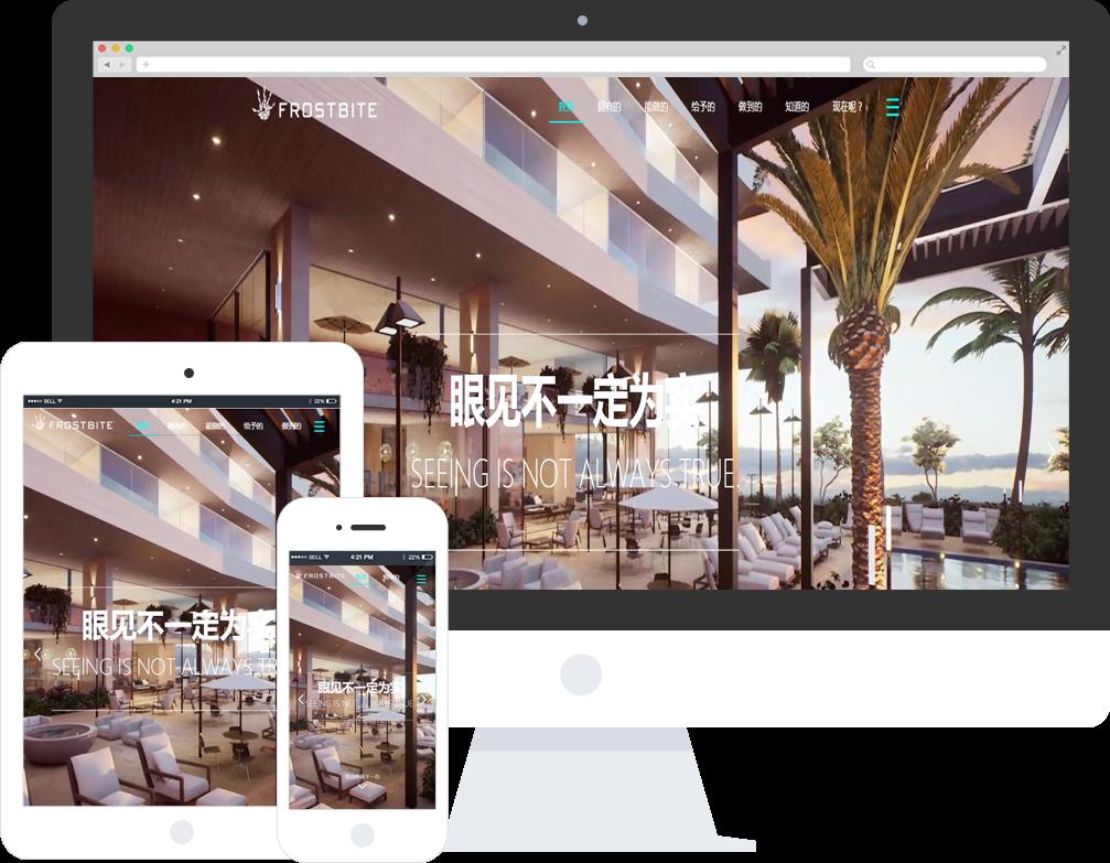 VR虚拟现实公司网站模板-VR虚拟现实公司网页模板|响应式模板|网站制作|网站建站