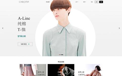 服装商城响应式网站模板