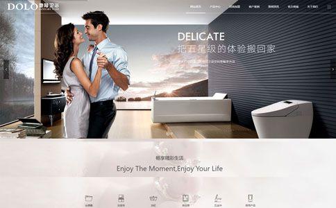 卫浴公司网站模板,卫浴公司网页模板,响应式模板,网站制作,网站建设
