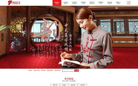 服装生产厂家响应式网站模板