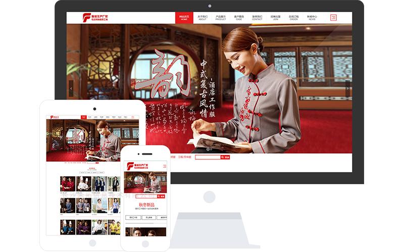 特色服装生产企业网站模板,特色服装生产企业网页模板,特色服装生产企业响应式网站模板