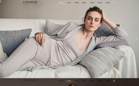 羊绒纺织制品公司网站模板,羊绒纺织制品公司网页模板,响应式模板,网站制作,网站建设