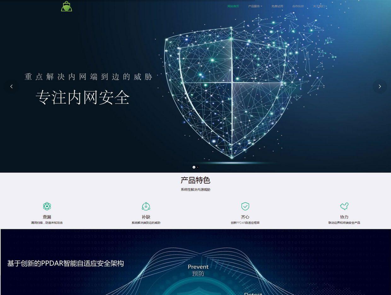北京经纬信安科技有限公司