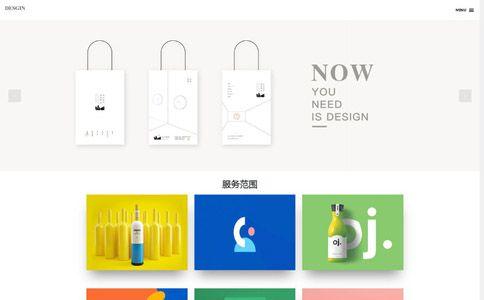品牌策划公司响应式网站模板