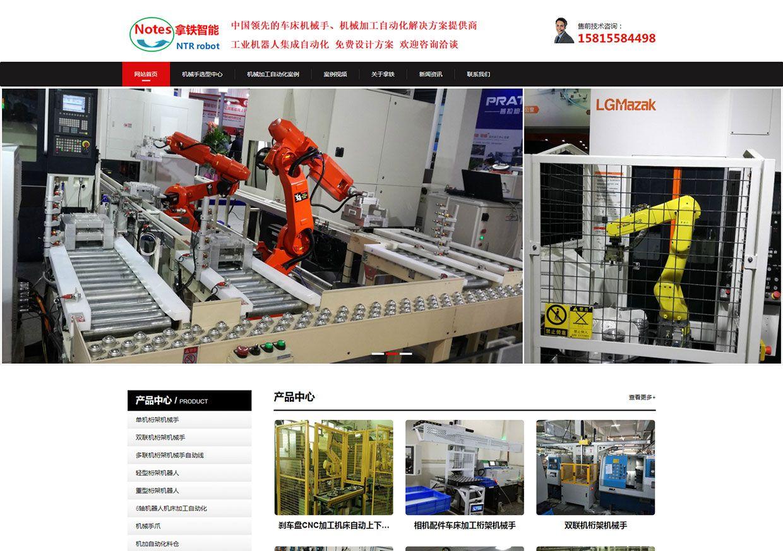 深圳拿铁科技有限公司