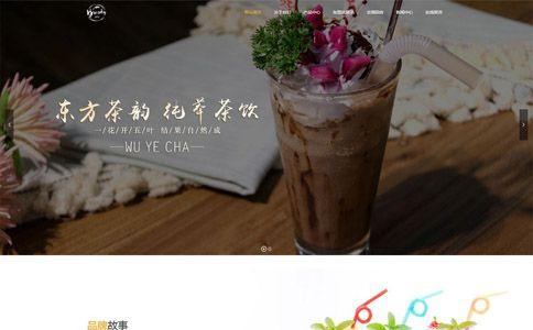 奶茶饮品加盟公司响应式网站模板