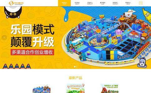 游乐设备公司网站模板,游乐设备公司网页模板,响应式模板,网站制作,网站建设