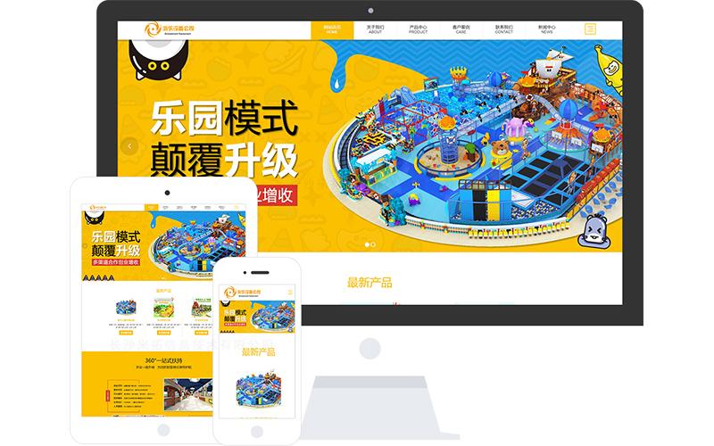 儿童游乐设施厂家网站模板,儿童游乐设施厂家网页模板,儿童游乐设施厂家响应式模板