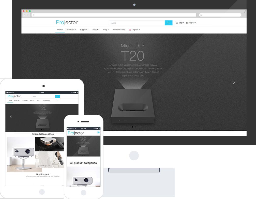 投影仪外贸公司网站模板-投影仪外贸公司网页模板|响应式模板|网站制作|网站建站