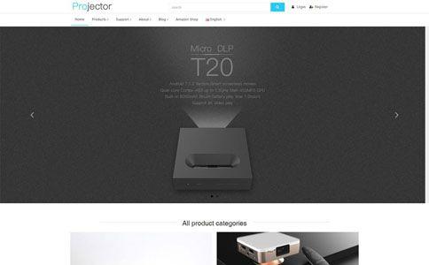 投影仪外贸公司响应式网站模板