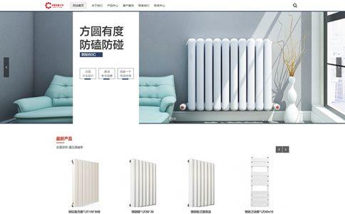 采暖设备公司响应式网站模板