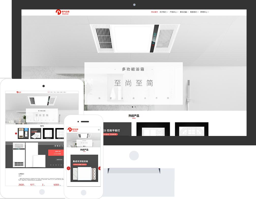 电气公司网站模板-电气公司网页模板|响应式模板|网站制作|网站建站