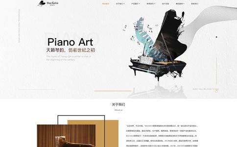 钢琴制造企业网站模板,钢琴制造企业网页模板,响应式模板,网站制作,网站建设