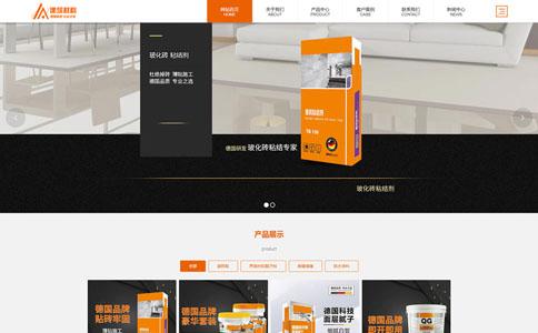建筑材料公司网站模板,建筑材料公司网页模板,响应式模板,网站制作,网站建设