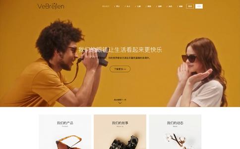 太阳镜商城网站模板,太阳镜商城网页模板,响应式模板,网站制作,网站建设