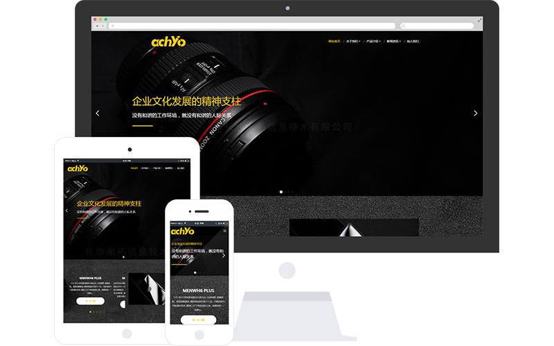 電子科技公司網站模板,電子科技公司網頁模板,電子科技公司響應式模板