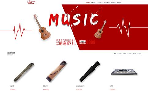 乐器商城网站模板,乐器商城网页模板,响应式模板,网站制作,网站建设