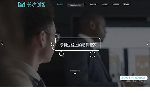 创客空间网站模板,创客空间网页模板,响应式模板,网站制作,网站建设